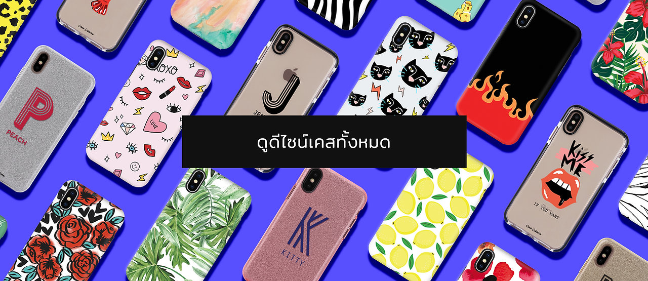 banner - web shop by collection.jpg