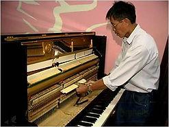 Piano Tuning & Repair Services at Piano Depot