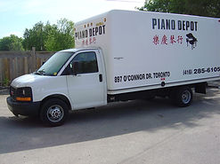 Piano Moving, Storage, Dismantling Services at Piano Depot