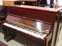 Piano Sales at Piano Depot