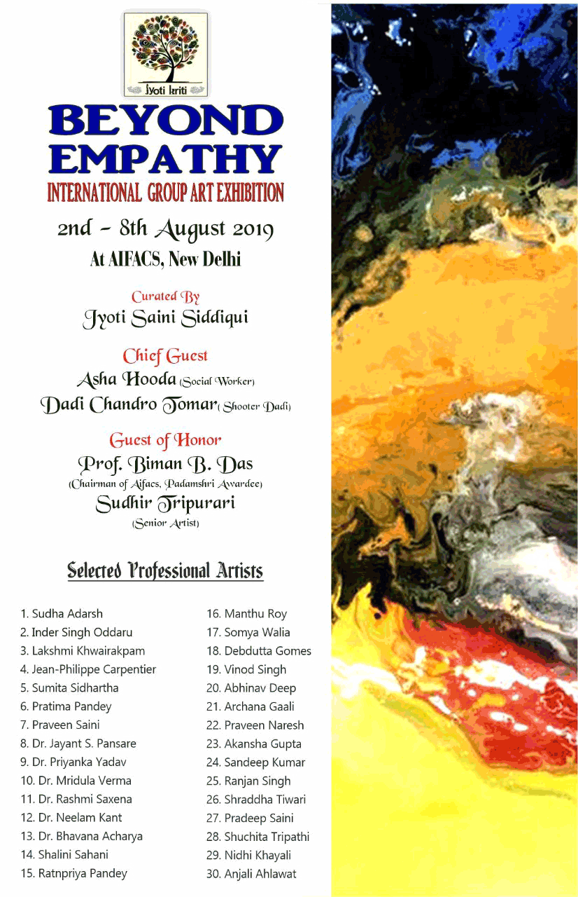 International Group Art Exhibition in India