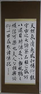 3月書百香4.PNG