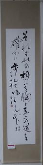 3月書百香3.PNG