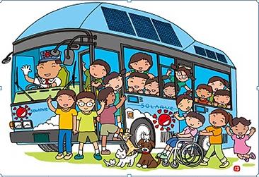 バス旅行.PNG