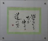 3月書百香5.PNG