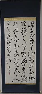 3月書百香1.PNG