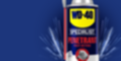 WD-40-topPage-2a.png