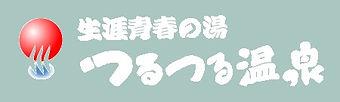 logo-1_edited.jpg