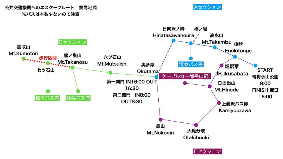 Tokyo100 簡易地図.001.jpeg