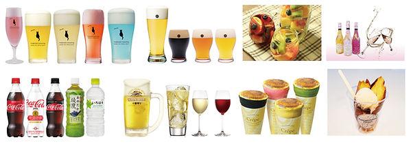 drinksweets.jpg