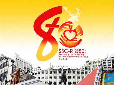 San Sebastian College–Recoletos Manila celebrates 80th Founding Anniversary