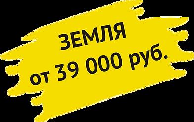 Expres-Ocenka - Снижение кадастровой сто
