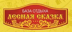 Проект 11 - База отдыха Лессная Сказка.p