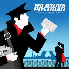 TEN O' CLOCK POSTMAN – SECRET SERVICE MUSICAL
