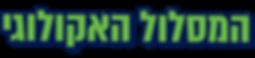RTDFGAsset%201_edited.png