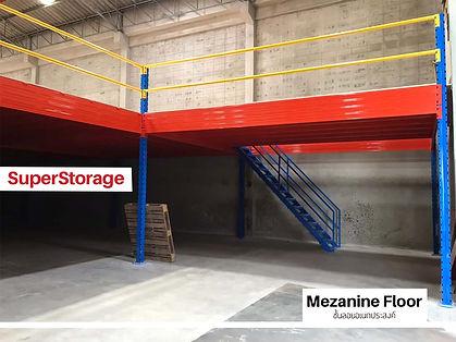 Superblock Warehouse Final.jpg