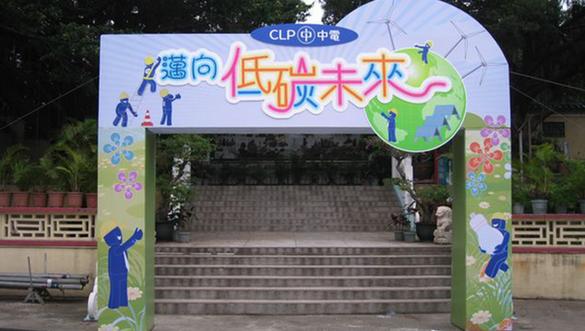 Photo拱門-17.png