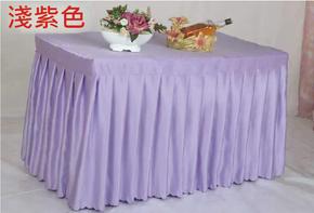 枱布款色 - 淺紫色