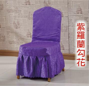 嘉賓椅款色 - 紫羅蘭勾花
