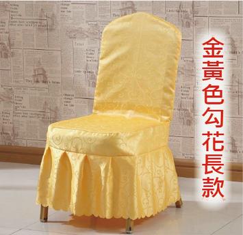 嘉賓椅款色 - 金黃色勾花