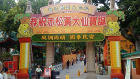Photo拱門-3.png