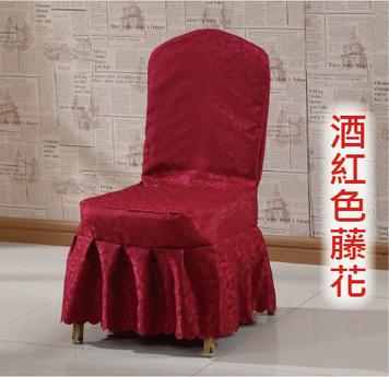 嘉賓椅款色 - 酒紅色籐花