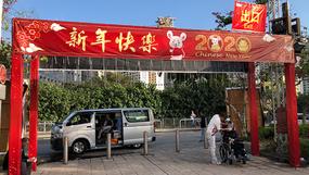 Photo拱門-18.png