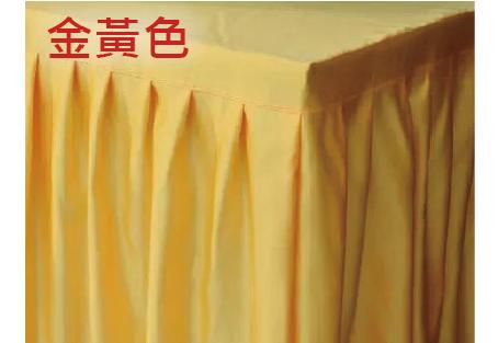 枱布款色 - 金黃色
