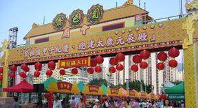Photo拱門-4.png