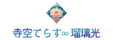 Rurikouden logo.png
