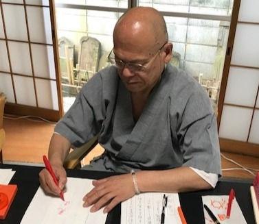 8月5日(木)実用書道教室 昼の部@瑠璃光主催