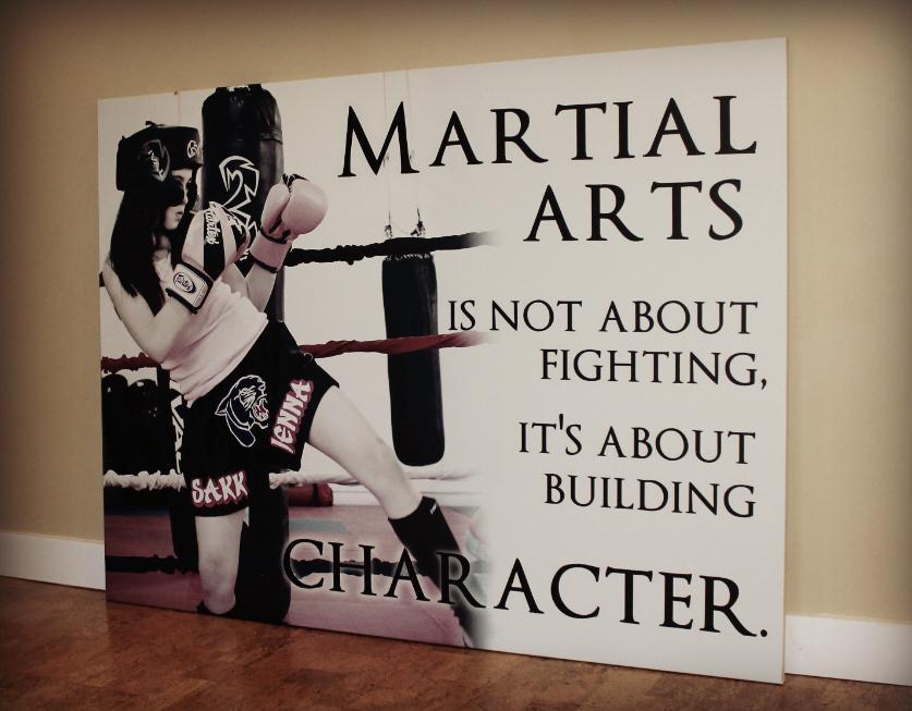 MARTIAL ARTS CANVAS PRINT