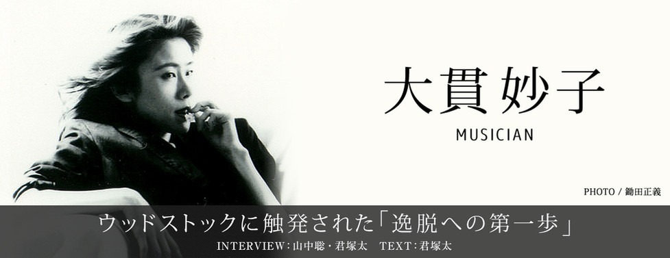 ph_interview_main_08.jpg