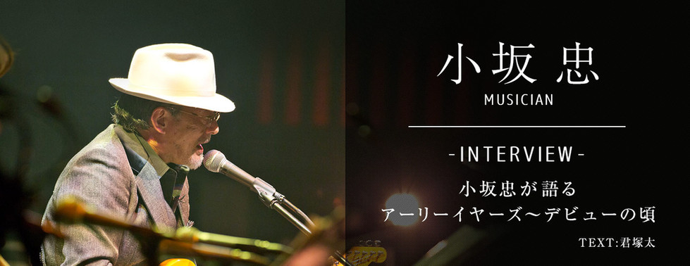 ph_interview_main_01.jpg