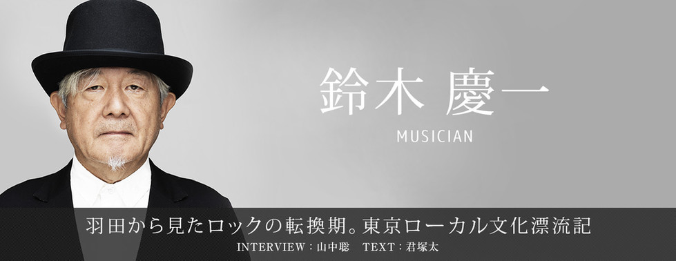ph_interview_main_06.jpg