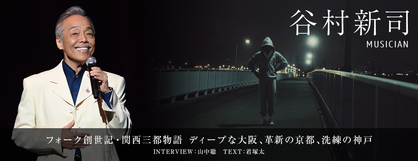 ph_interview_main_03.jpg