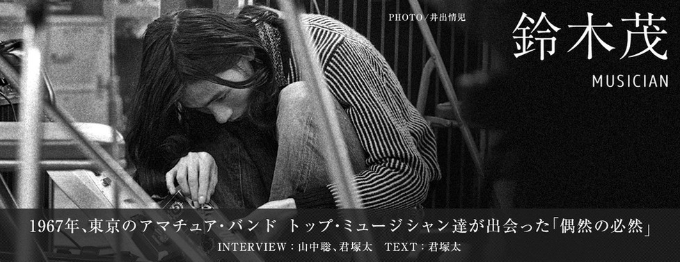 ph_interview_main_04.jpg