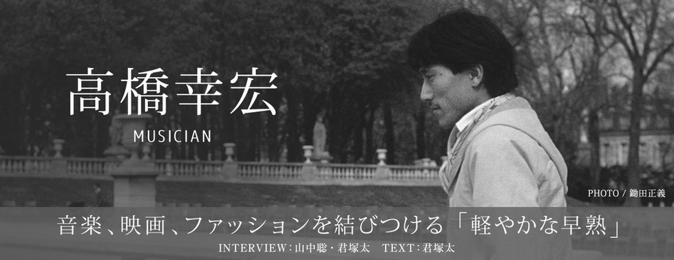 ph_interview_main_09.jpg