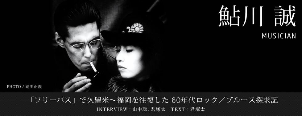 ph_interview_main_05.jpg