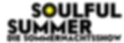 2020 Logo Summer.png