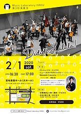 music laboratory HAKU第3回定期演奏会.jpg
