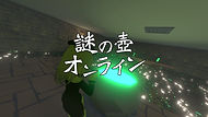 ゲームデザイン.jpg