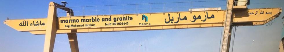 marmo factory.jpg