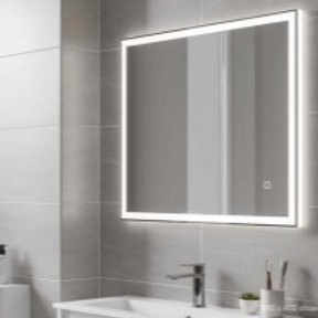 Lune Colour Change LED Mirror