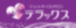 スクリーンショット 2017-05-30 12.49.00.png