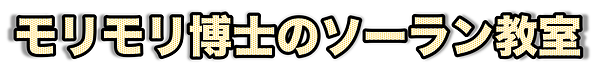 WEBバナー.png