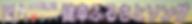 【バナー】四六の筑波サンバ.png