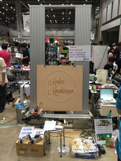 MakerMachine36