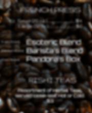 TCD Coffee Menu eBillboard cropped Page