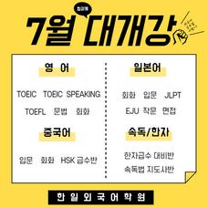 7월 대개강-001.png